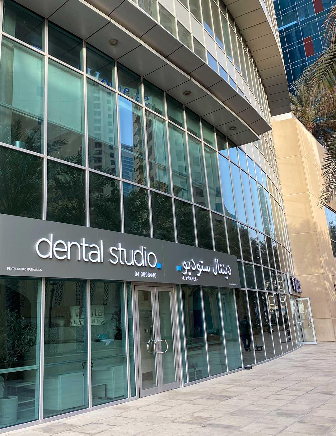 Dental Clinic in Dubai Marina